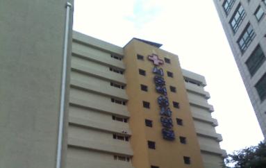 090804 서울적십자병원 - 복사본