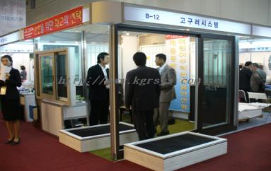..070405 부산 리빙&하우징엑스포 2007 - 복사본