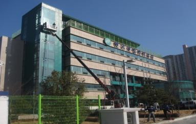 09.12.24 산업인력관리공단 - 복사본
