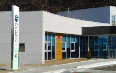 100107 철원 김화읍보건지소 - 복사본