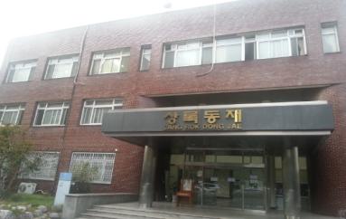 13.11.16 대구교육대학교 - 복사본