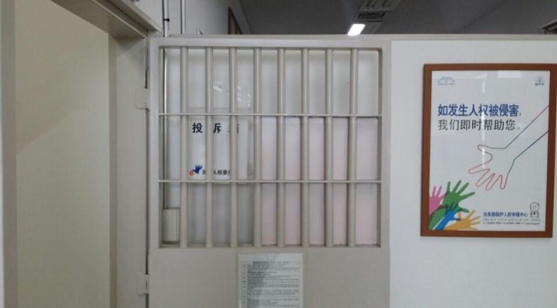 new_김해 출입국관리사무소전